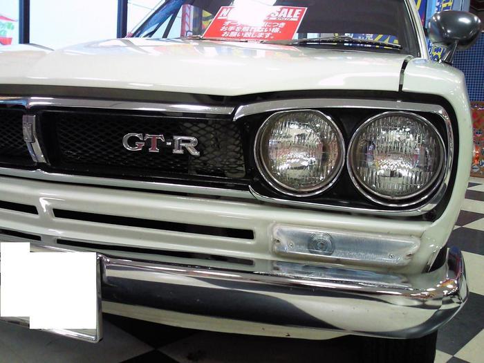 GTR4.jpg